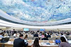 Sala de los Derechos Humanos (Foto UN)