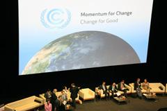 Conferencia de la ONU sobre el clima (UN)