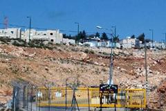 Asentamiento israelí en Cisjordania (UN)