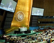Asamblea de la ONU adopta declaración sobre la primacía del Estado de Derecho