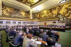Conferencia de desarme (Foto UN)