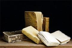 Vigencia de los libros antiguos (LDD)