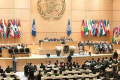 Conferencia Internacional del Trabajo (Foto ILO)