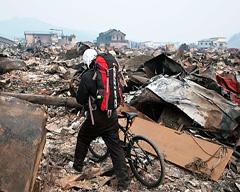 Desastre (Foto UN/ Kato)