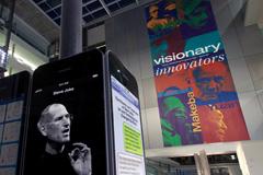 Expo sobre innovadores en la OMPI (Foto Wipo)