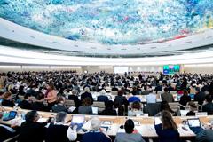 Consejo de los Derechos Humanos de la ONU (Foto UN)