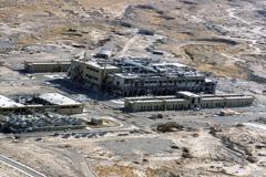Una planta de ensayos nucleares (Foto IEA)