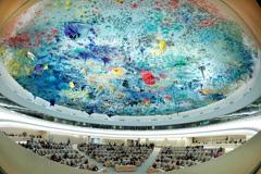 Sala del Consejo de Derechos Humanos (Foto UN)
