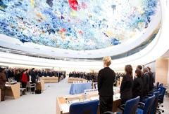Sala de los Derechos Humanos (ONU-Ginebra)