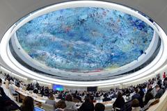 Sala del Consejo Derechos Humanos (UN)