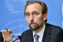 Alto Comisionado para Derechos Humanos (UN)