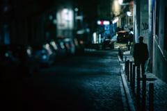 La oscuridad que favorece el crimen (UN)