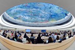 Sala del Consejo de Derechos Humanos (Ferré)