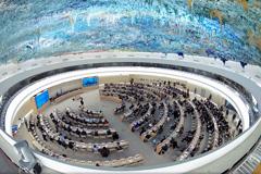 Vista sala de los Derechos Humanos (UN/ Ferré)