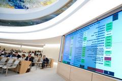 Sala Derechos Humanos ONU (UN)