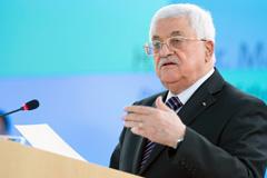 Mahmoud Selman Abbas (UN)