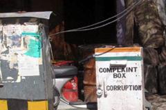 Buzón para denunciar corruptos (UNDC)