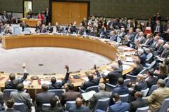 Reunión del Consejo de Seguridad (UN)