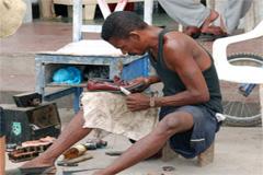 Trabajador afrocolombiano (UN)