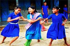 Empoderar a las niñas (UN)