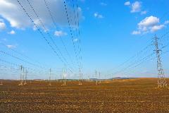 Fuerte demanda energética (WB)