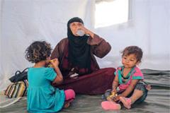 Niños salvados de la guerra (UN)
