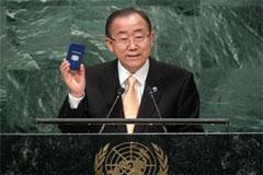 Ban Ki-moon, último discurso (UN)