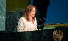 ONU: María Fernanda Espinosa, primera mujer latinoamericana al frente de la Asamblea General