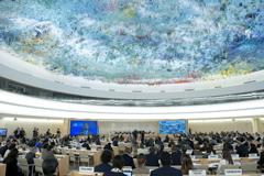 En sesión del Consejo de Derechos Humanos de la ONU, Michelle Bachelet se dirige a jefes de Estado y Gobierno