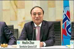 Hungría y la UIT firman un acuerdo para organizar ITU Telecom World 2019