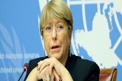 A petición del Gobierno y los parlamentarios Bachelet enviará a Chile una misión de Derechos Humanos