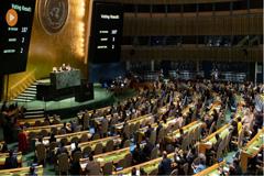 La Asamblea General de la ONU reitera con 187 votos su posición contra el embargo a Cuba
